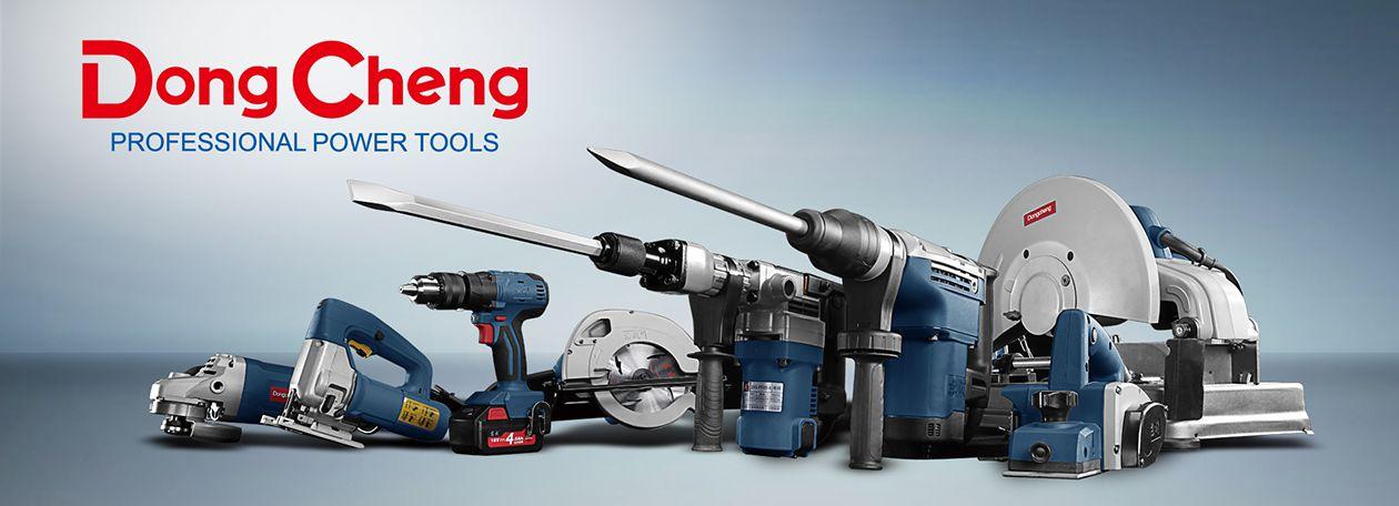DongCheng Power Tools