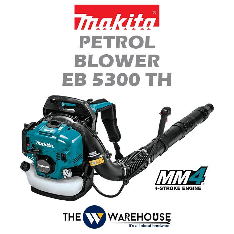 Makita Petrol Blower EB5300TH